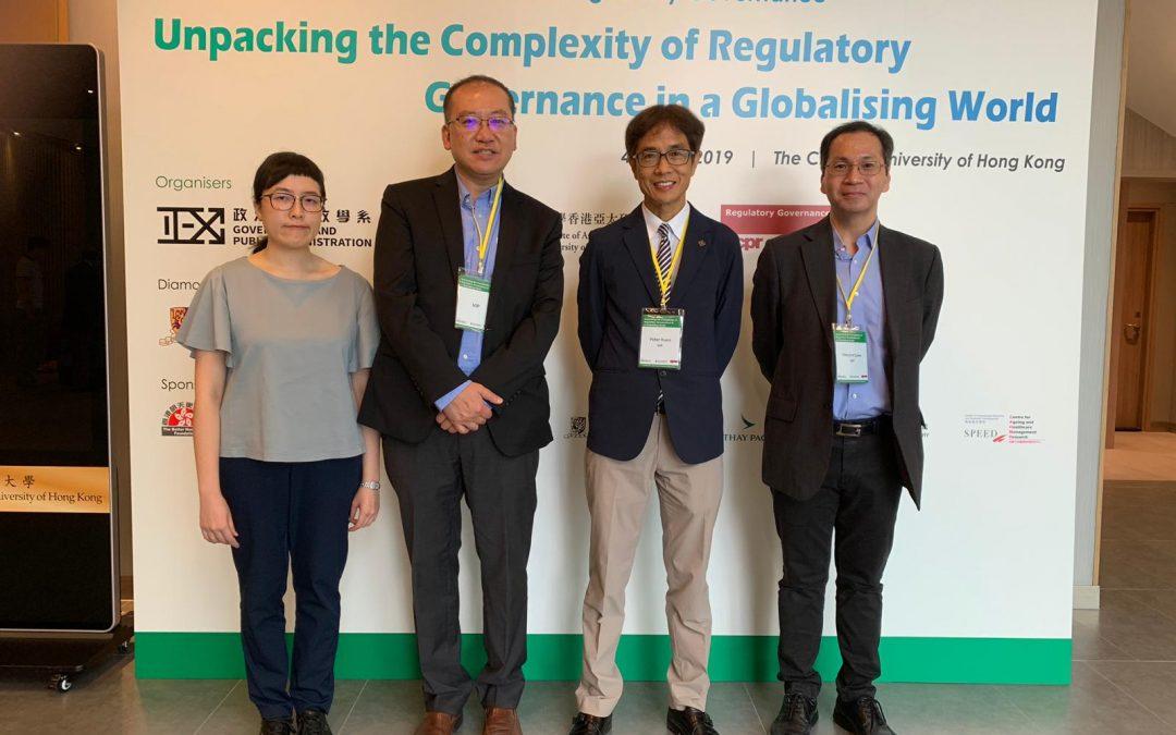 Team members presented at International Conference on Global Regulatory Governance