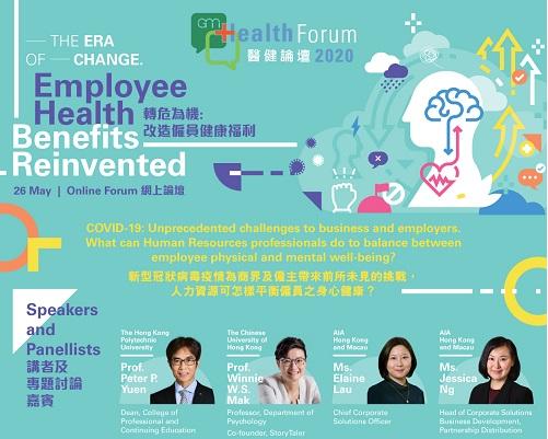 Gain Miles Health Forum 2020