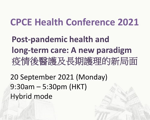 CPCE Health Conference 2021